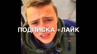 Пикап урок)