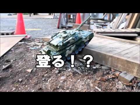 超大型ラジコン戦車 BB弾発射機構付き!