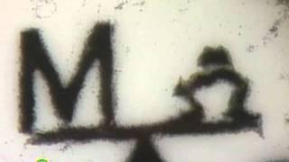 Sesame Street: Letter M Sand Animation