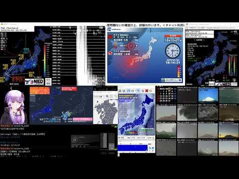 緊急地震速報2019/01/03 18:10発生 熊本県熊本地方 M51 最大震度6弱