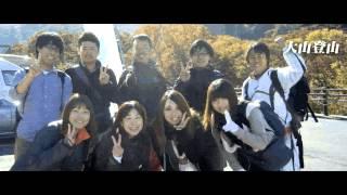 会社紹介2012