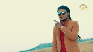 Filimon Bekele ft Lominat Hayelom - Selam Beluley (ሰላም በሉለይ) - Ethiopian Music 2019 | Official Video
