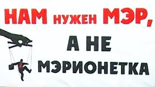 Ройзман отказался участвовать в выборах   НОВОСТИ