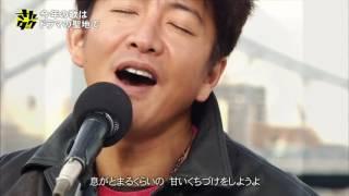 20170410 SANTAKU 木村拓哉 LALALA LOVE SONG 木村拓哉 検索動画 20