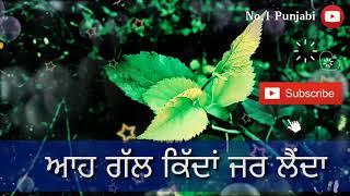 WhatsApp status Mohabbat Kambi rajpuria  No.1 Punjabi