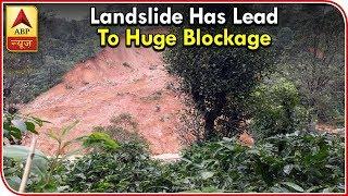 Kerala: Landslide Debris Blocks Kochi-Munnar Highway | ABP News