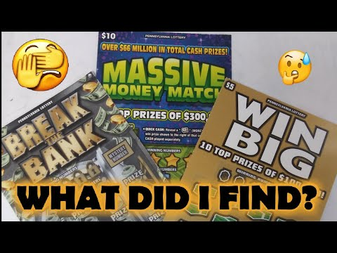 Pennsylvania Lottery From Babydoll 77   What did we find? Big Money?
