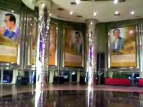 Siam Paragon Cinema