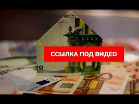 банки казани список кредит наличными