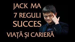 """7 Reguli Pentru Succes in Viata si Cariera - Jack Ma (Subtitrat - Apasa pe """"CC"""")"""