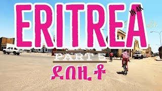 New Eritrean Music Video - Eritrea in 4k ,Part 5, Asmara , Debezito 2018