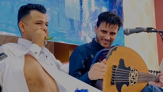 شاهد الأغنيه التي احرجت الفنان حسين محب أقوى جلسه مشفره تشرح مواضع القبل الخمس #من_جلسات_جيبوتي