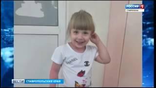 В Ставрополе нашли мать оставленной девочки