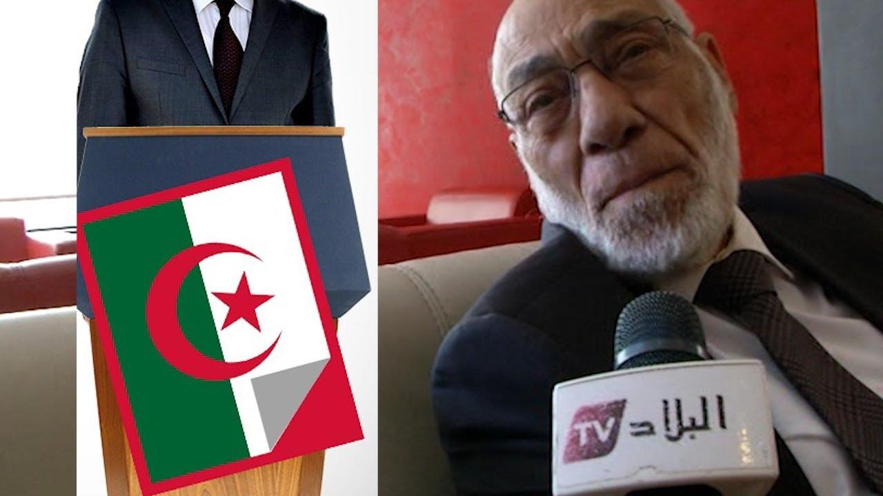 رئيس الجزائر المقبل الذي يتوقعه العالم الدكتور زغلول النجار!