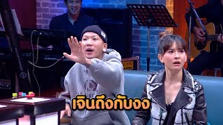 HOLLYWOOD GAME NIGHT THAILAND S2  24  61
