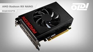 Видеокарта AMD Radeon R9 NANO