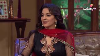 Comedy Nights with Kapil - Juhi Chawla gives love lessons