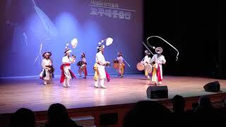 김포의 풍물