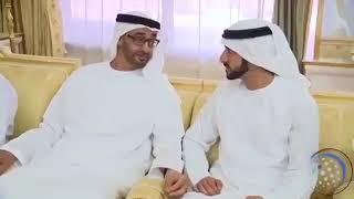 صاحب السمو الشيخ خليفة بن زايد رئيس الدولة حفظه الله يستقبل إخوانه بمناسبة عيد الفطر المبارك 2017