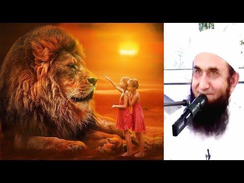 Behan(Sister) Biwi(Wife) Aur Beti(Daughter) Ka Makam - {Best} Short Bayan By Maulana Tariq Jameel