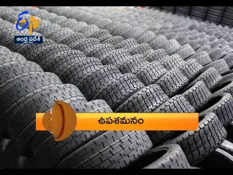 7:30 AM   ETV 360   News Headlines   20th December 2018   ETV Andhra Pradesh