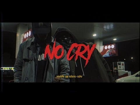 Luxor - No Cry feat. Люся...