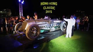 Hong Kong Classic Car and Vintage Festival 2015