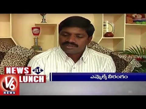 1PM Headlines | Nagarjuna Sagar Water Release | TRS MLA Vemula Veeresham Audio Clip | V6 News