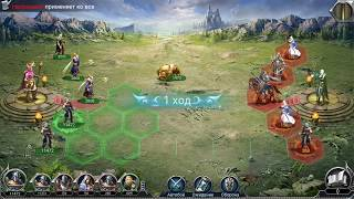 Колонизация + Лайфхак War and Magic Game Tyroria