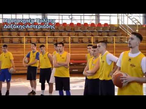 Σεμινάριο Προπονητών ΕΟΚ (video) στο 34ο Χριστουγεννιάτικο Τουρνουά «Πέτρος Καπαγέρωφ» από τους Κώστα Πολίτη, Γιώργο Δοξάκη και Θοδωρή Αστεριάδη