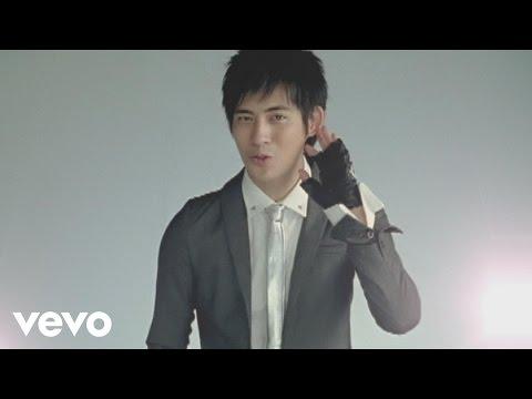 周渝民 Vic Chou - 我不是F4