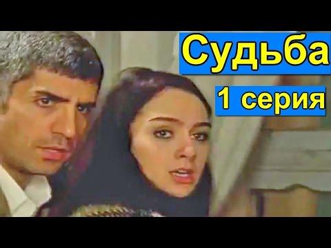 МАМА Турецкий сериал 2016 г 30 серия