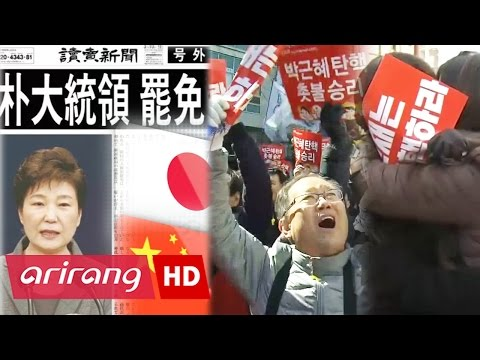 [News Inside] Ep.70 - President Park Geun-hye impeached _ Full Episode
