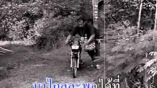 Repeat youtube video AVSEQ01 จุดเทียนเวียนเมีย วงลูกคลัก