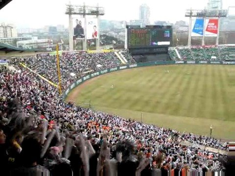 Lotte Giants rooter's song