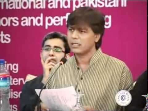 Hassan Dars - Sindhi Poet (Panel Discussion).flv