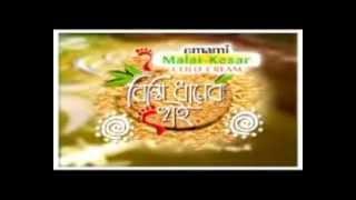 Etv Bangla-BINNI DHANER KHOI promo