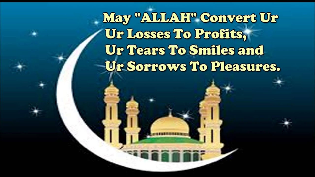 Beautiful Ramadan Mubarak Wishes Sms Quotes Greetings Whatsapp