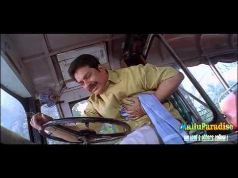 Etho Rathrimazha Bus Conductor 1280x720 PunchaPaadam NMZ rS
