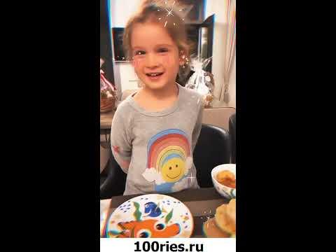 Ксения Бородина Инстаграм Сторис 13 января 2020