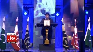 Aik Allah Kafi Hai - BOL Special Transmission