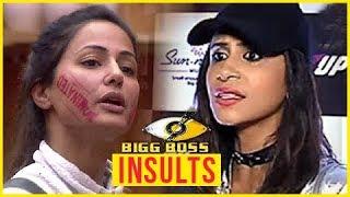 Hina Khan INSULTS Kishwer Merchantt | Kishwer's STRONG REPLY | Bigg Boss 11