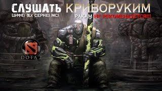 ЛУЧШАЯ ПОДБОРКА МОЩНОЙ МУЗЫКИ В ДОТУ, для нагиба раков)))