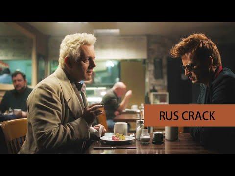 Good Omens I Благие знамения RUS CRACK #10