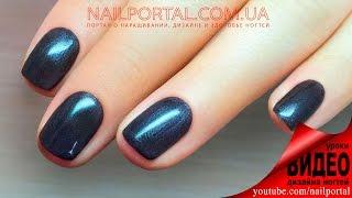 Дизайн ногтей гель-лак shellac - Черный + перламутр (видео уроки дизайна ногтей)
