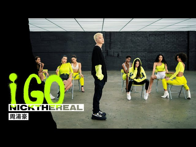 周湯豪 NICKTHEREAL《i GO》Official Music Video