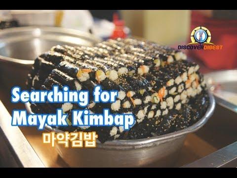 Mayak Kimbap