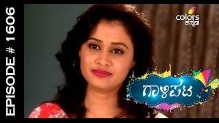 Gaalipata - 21st July 2015 - ಗಾಳಿಪಟ - Full Episode