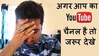 Once Again!! What not to do on your YouTube Channel from 2019 | All YouTubers must watch (in Hindi))