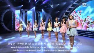 Gambar cover SNSD - How great is your love [Karaoke Thai Sub with Instrumental]